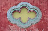 世界文化遗产圆明新园红墙上的花型小窗户