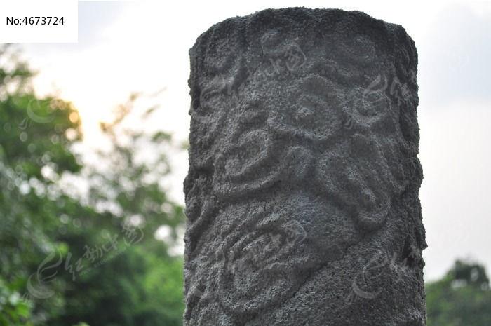祥云图案石刻柱子图片