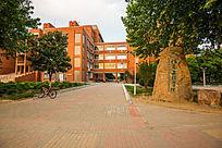 郑大信息工程学院