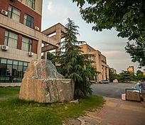 郑州大学商学院
