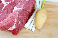 色泽新鲜大块生牛肉