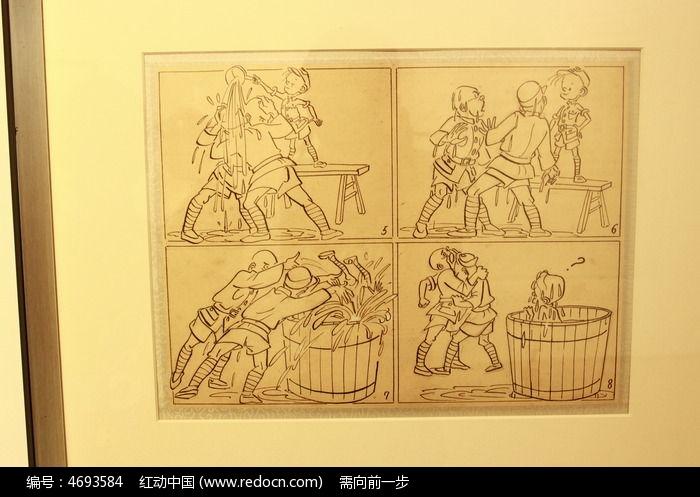 高清大图_古代字画