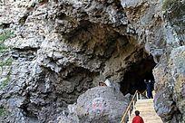 镜泊湖地质公园雄狮岩洞
