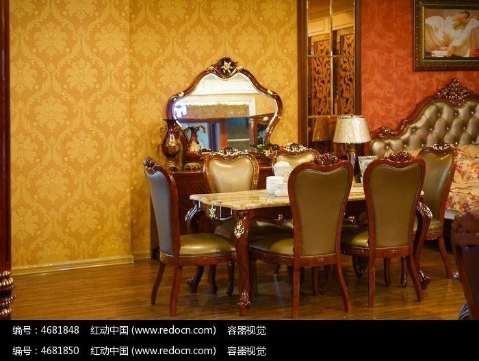 空间 素材 欧式/家具家居生活室内空间家居设计餐桌实木家具 欧式家具 家具店