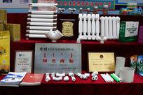 知名商标产品展示