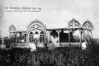 1912年俄国明信片满洲里站军官宿舍
