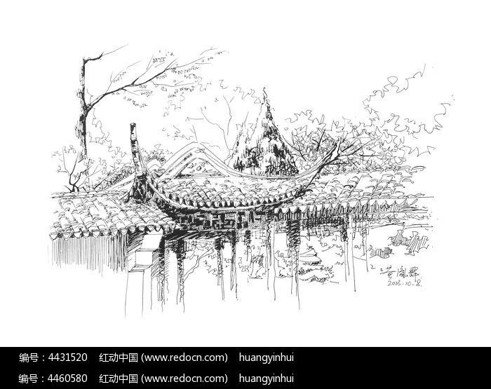 景观手绘 云南木府图片