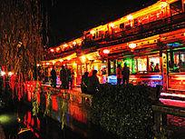 丽江古城夜色迷离