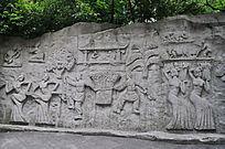 庆祝大丰收壁画雕刻