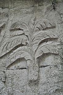 香蕉树石刻壁画