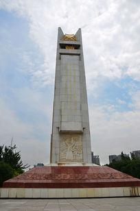 云南人民英雄纪念碑