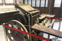 近代印刷机