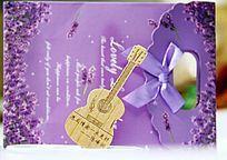 吉他和盒子