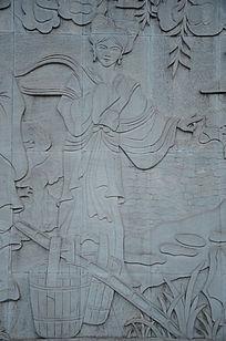 古代少妇浮雕