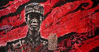 抗日英雄烈士油画