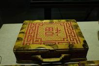 编织制作 福字袋