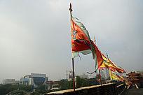 岱庙城墙上的旗子