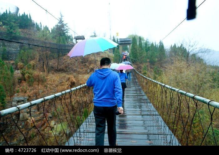 雨天撑伞走过吊桥的行人背影高清图片下载 编号4723726 红动网