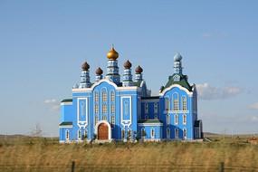 中俄边境的俄式建筑