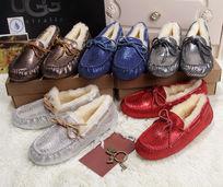 暖和的豆豆鞋