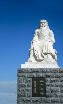 成吉思汗像
