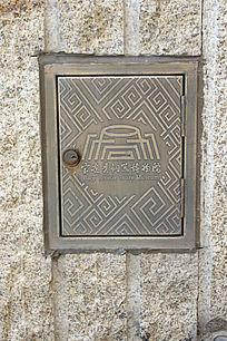 青铜器博物馆电箱