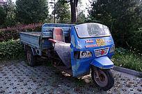 三轮机动车