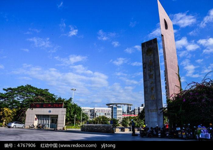 青岛理工大学和集美大学哪个会计学好图片