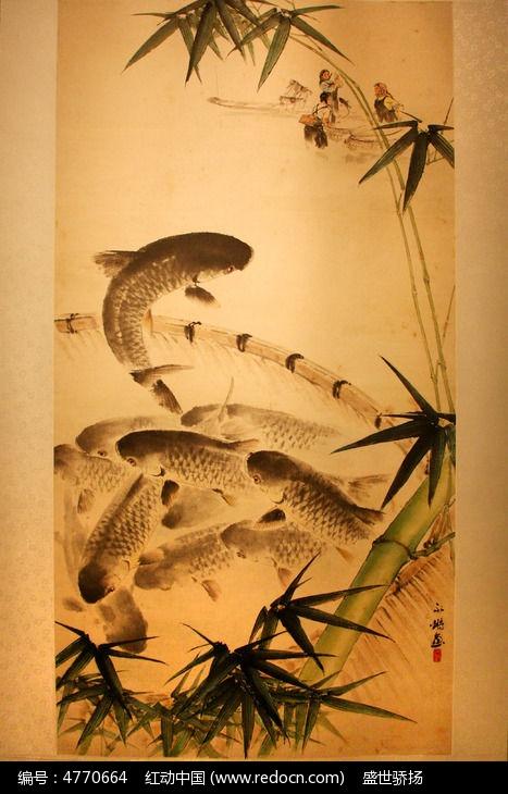 鱼水墨国画高清图片下载 编号4770664 红动网