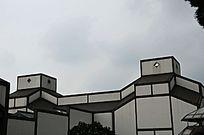 灰色天空下的苏州博物馆