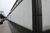 苏州博物馆围墙