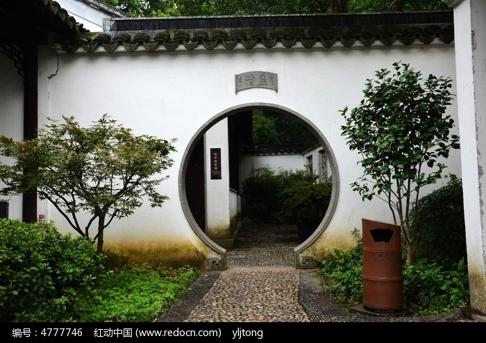 苏州园林的圆形门