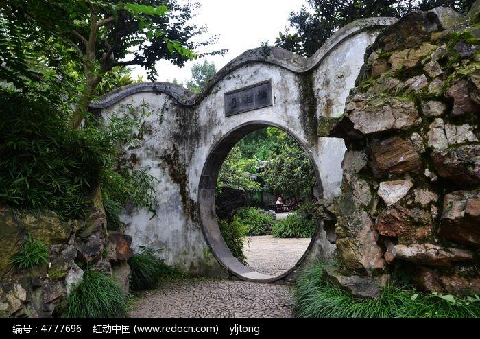 苏州园林圆形拱门图片,高清大图_名胜古迹素材