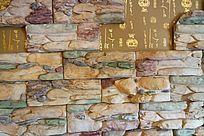 文化石墙背景纹理高质感大图