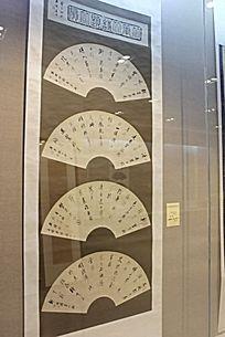 古代折扇图片