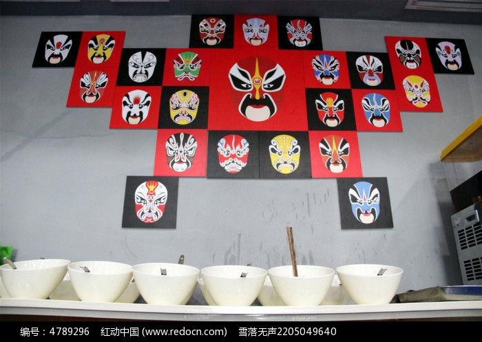 餐厅背景墙图片