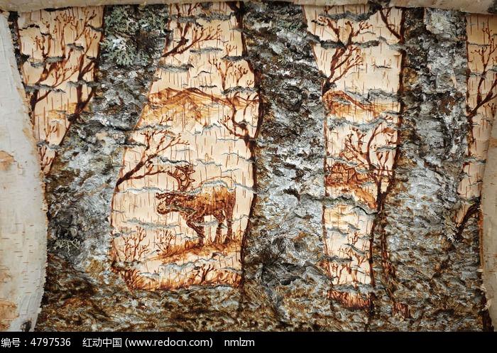民间工艺桦树皮画