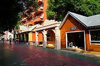平房特色木屋