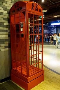古老电话庭