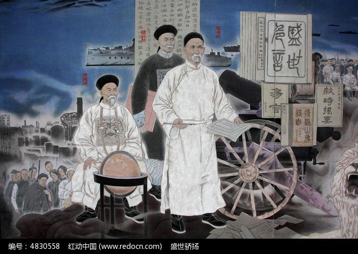清朝人物画图片,高清大图