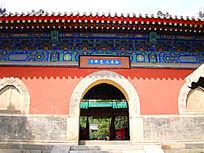 大觉寺的大门