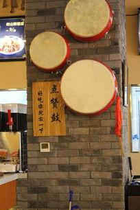 墙面装饰鼓