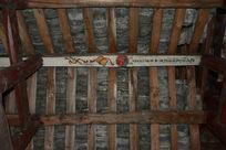 永济桥复修日期