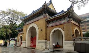 中山纪念堂正门