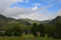 大山脚下的藏族民居
