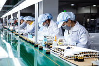 化妆品包材生产线