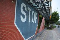 复古个性的公交站台