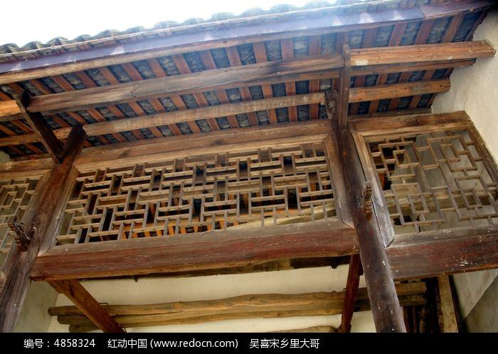 甲历史文物世业堂大院 屋顶特写图片