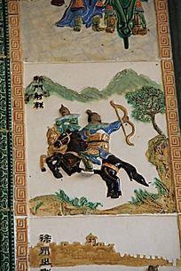 三国武将人物浮雕图