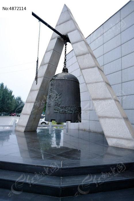 九一八纪念馆纪念铜钟图片